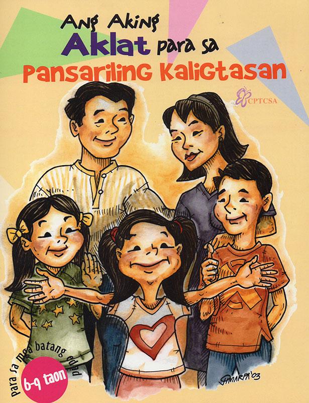 Ang-aking-aklat-para-sa-pansariling-kaligtasan
